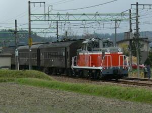 P10508351