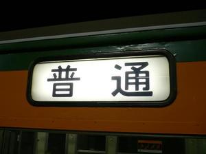 p10600711