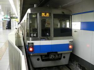 P10601951