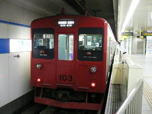 P10601961