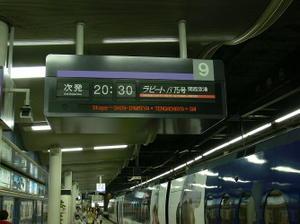 P10602421