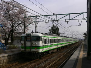 P10603061