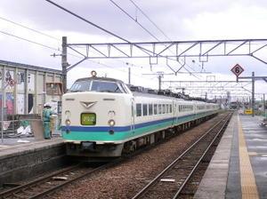P10603761
