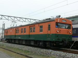 P10604421
