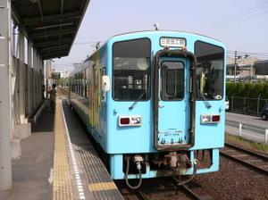 P10605251