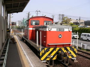 P10605271
