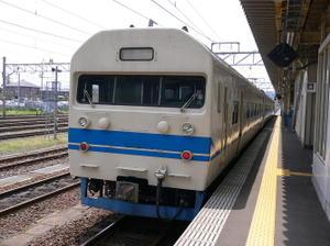 P10606211