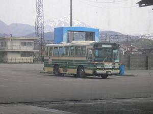 P10606321