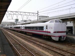 P10606391