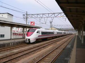 P10606401