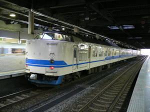 P10606801