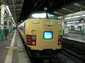 P10607461