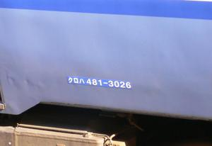 P1060755a