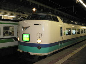 P10607621