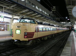 P10607731