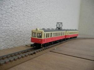 P10608831