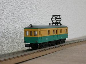 P10608981