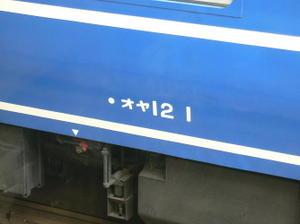 P10700411
