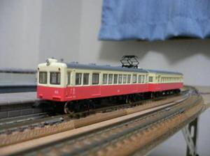 P10700731
