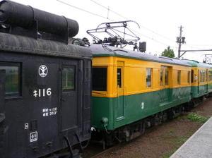 P10701161