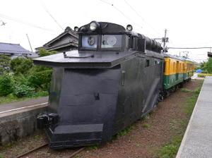P10701211