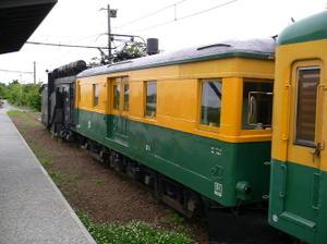 P10701231