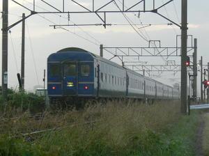 P10703461