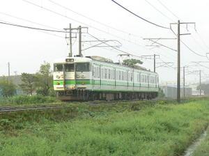 P10703561