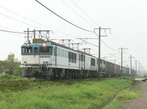 P10703611