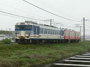 P10703661