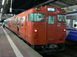 P10705881