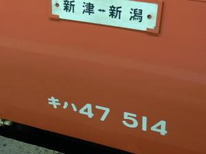 P10705891