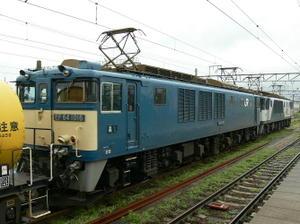 P10706081