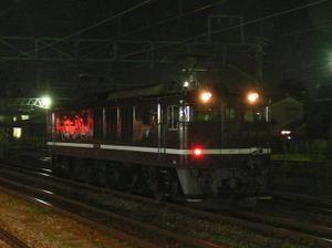 P10707141