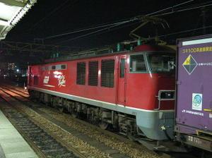 P10708041