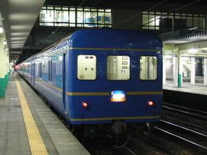 P10709051