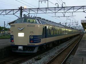 P10800201