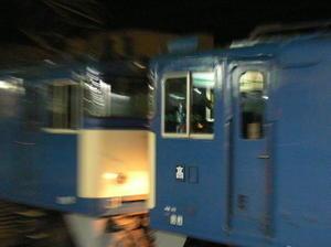 P10800761