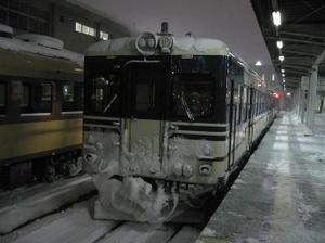 P10801311