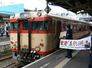 P10801351