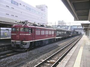 P10802201