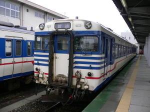P10802661