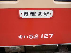 P10802841