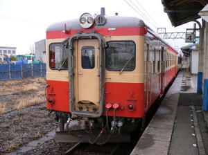 P10802971