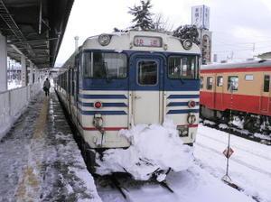P10803921