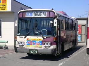 P10804371
