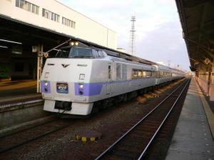 P10804851