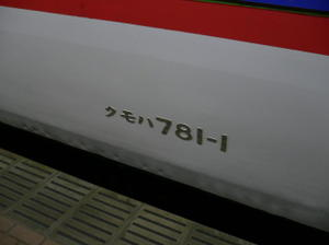P10805791