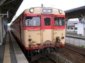 P10806481